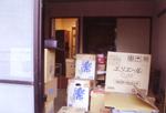 墨田区から武蔵野 30代 男性